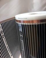 Теплый пол - инфракрасная пленка Korea Heating 50 см