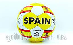 Мяч футбольный №5 Spain