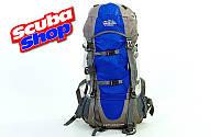 Рюкзак туристический каркасный TREKKING COLOR LIFE 85 л, цвет синий, фото 1