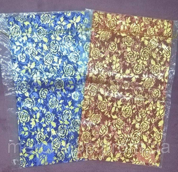 Большой подарочный мешочек из органзы (синий/красный) 34,5см×18,5см