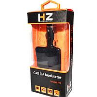 Трансмиттер в автомобиль HZ H9, fm модулятор автомобильный