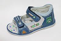 Летняя обувь оптом. Мальчиковые босоножки от фирмы Y.top H78-7-1 (8 пар 26-31)