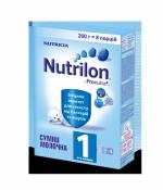 Молочная смесь Nutrilon 1 200 гр. с рождения