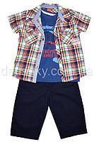 Комплект: шорты, футболка и рубашка для мальчика 4-5 лет (104 размер)