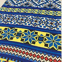 Вафельна тканина з жовтим та синім орнаментом, ширина 40 см, фото 1