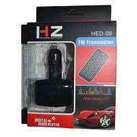 АВТОМОБИЛЬНЫЙ МP4, FM модулятор трансмиттер HED08