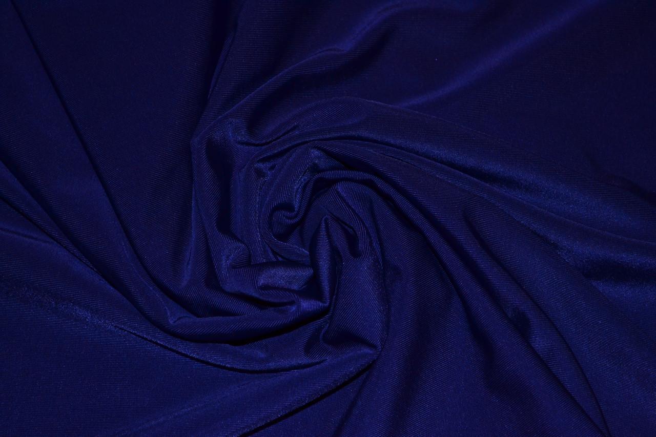 Бифлекс (купальник) темно синий