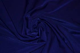 Біфлекс (купальник) темно синій