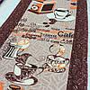 Вафельная ткань с кофе и кофемолкой, ширина 40 см