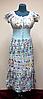 Платье летнее женское белое с желтой и красной вышивкой, с резинкой под грудью 46-48  размер