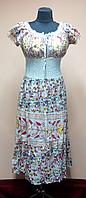 Платье летнее женское белое с желтой и красной вышивкой, с резинкой под грудью 44, 46, 48, 50  размеры