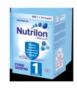 Молочная смесь Nutrilon 1 600 гр. с рождения