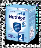 Молочная смесь Nutrilon 2 600 гр. с 6 месяцев