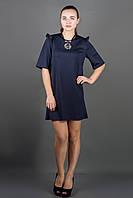 Платье Блуми   синий