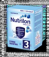 Молочная смесь Nutrilon 3 600 гр. с 12 месяцев