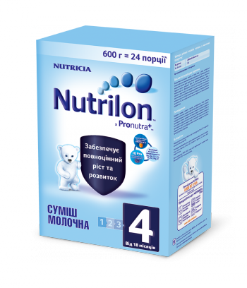 Молочная смесь Nutrilon 4 600 гр. с 18 месяцев