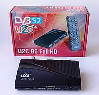 Ресивер U2C B6 Full HD