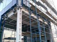 Строительство зданий и офисов