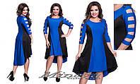 Двухцветное женское платье с удлиненной спинкой микродайвинг размеры 50-60