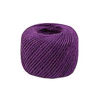 Шнур джутовый темно-фиолетовый