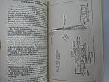 Алексєєв К.О., Вольський Б.Т. Телецентр (б/у)., фото 8