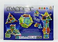 Магнитный 3D конструктор 110 деталей AQ-187