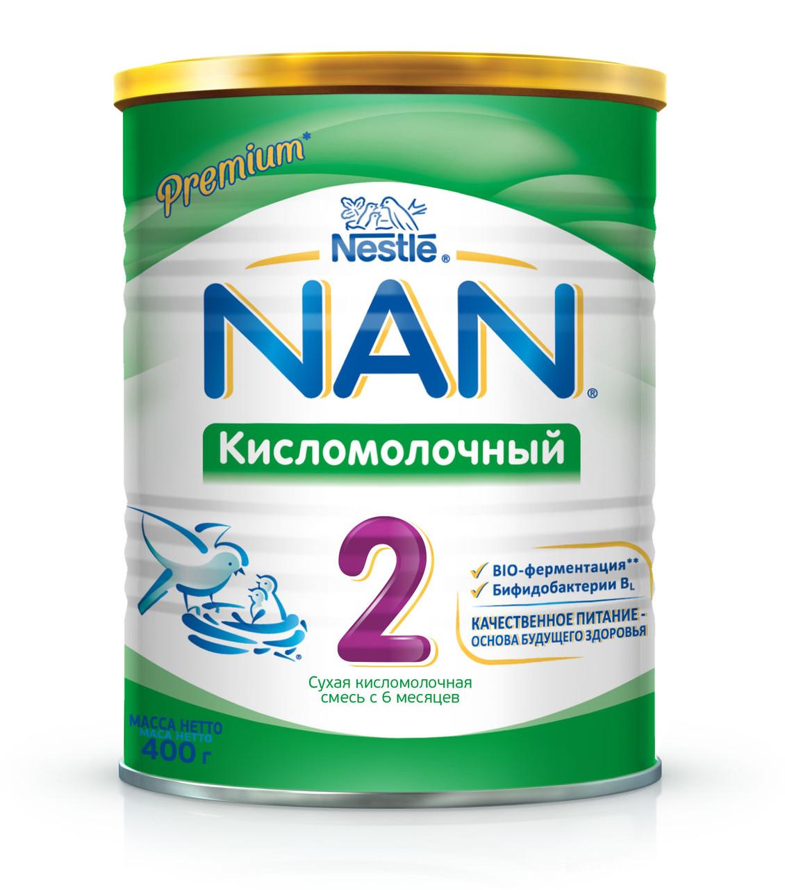 Смесь Nestle NAN Кисломолочный 6 до 12 месяцев 400 гр.