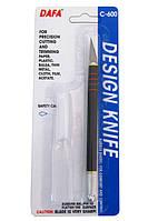 Нож макетный, С-600 Dafa, 979404