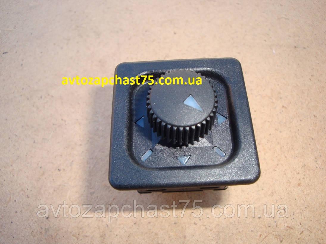 Пульт управления зеркалами Газ 31105 (джостик) производитель Россия.