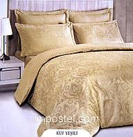 Евро комплект постельного белья Deco Bianca, Kuf, жаккардовый сатин, Турция
