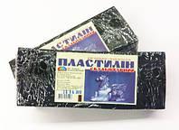 Пластилин скульптурный, 400 г, черный, Гамма, Западная Промышленная Группа, Украина, 331027