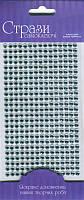Самоклеющиеся стразы, 375 шт/уп, 5мм, серебро, ROSA Talent, 46304