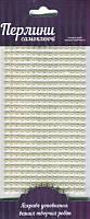 Самоклеющиеся жемчужины, 375 шт/уп, 5мм, белые, ROSA Talent, 46301