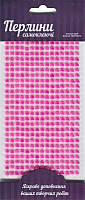 Самоклеющиеся жемчужины, 375 шт/уп, 5мм, розовые, ROSA Talent, 46303