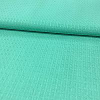 Вафельная ткань бирюзовая однотонная, ширина 150 см