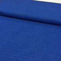 Вафельная ткань синяя однотонная, ширина 150 см
