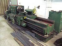 Станок токарный мод. 163, рмц 1,5м, 1962г