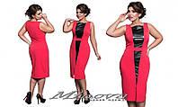 Платье женское нарядное без рукав костюмка + впереди вставки из эко-кожи размеры 48-54