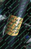 Гидроцилиндр 810-729C (3.75X10X1.38 ROD) цилиндр  NTA Great Plains 810-729с запчасти, фото 8