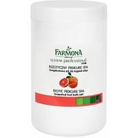 Экзотичный педикюр СПА Соль для ванны стоп на основе грейптфрута, 1500 г