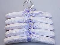 Плечики вешалки тремпеля мягкие сатиновые нежно сиреневого цвета, длина 25 см