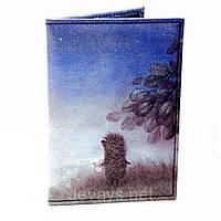 Обложка для паспорта из кожзама *Ёжик в тумане*