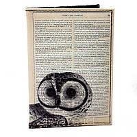 Обложка для паспорта из кожзама *Винтаж сова*