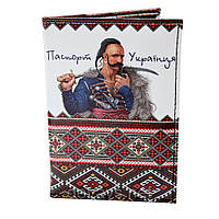 Обложка для паспорта из кожзама *Паспорт Украинца*