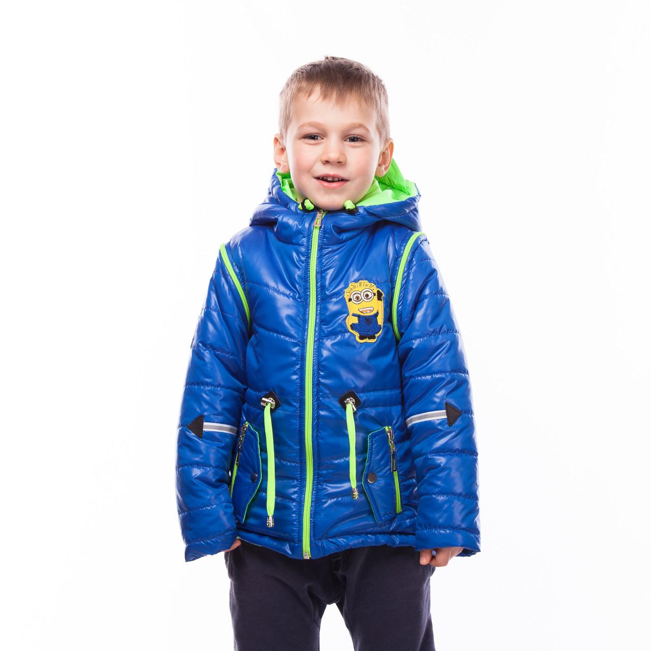 """Демисезонная куртка - жилет """"Миньоны"""", 104-116 рост"""