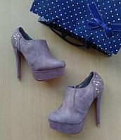 Ботильоны ботинки Деми Замш весна , бежевый