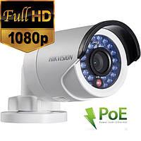 Наружная IP видеокамера DS-2CD2020F-I