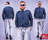 Мужской спортивный костюм Меланж джинс+светло-серый