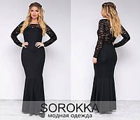 Вечернее платье с гипюровым верхом размеры 50,52,54