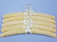 Плечики вешалки тремпеля мягкие махровые  для деликатных вещей желтого цвета, длина 38 см,в упаковке 5 штук